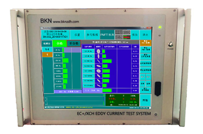 BKN-PMFT Pre-Multi-Frequency Eddy Current Sorter